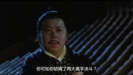 星爷恶搞武侠小说陆小凤传奇里的各大绝顶高手, 笑翻了
