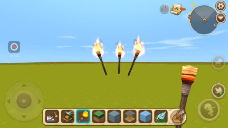 《迷你世界》悬浮在空中的火把是这样做的!