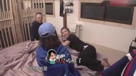 杨紫拍吻戏看演员? 说出和张一山不恋爱的原因后, 刘涛都笑了