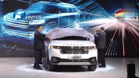 广州国际车展北汽昌河下定决心要做智能汽车, 这条路能走多远?