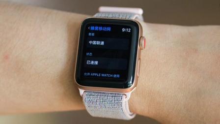 你的苹果表不用退了 中国联通将推Apple Watch eSIM业务