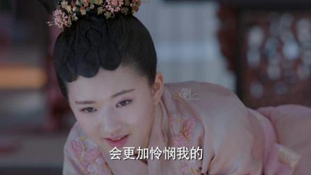 《凤囚凰》剧情预告 第29-30集 关晓彤、宋威龙、张馨予、洪尧主演