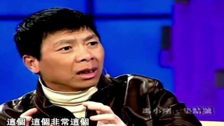冯小刚讽刺那些作假慈善的人, 我感觉那些人特傻