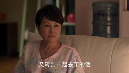 咱们结婚吧: 张凯丽看上黄海波了, 但是又怕他妈妈出什么幺蛾子, 纠结的吆!