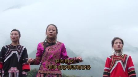 打工谣-彝族歌曲