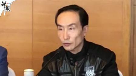 巩汉林委员看两会新政