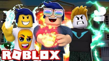 【Roblox精灵魔法师】魔法巨人超级闪电! 精灵旅社魔法总动员! 小格解说 乐高小游戏