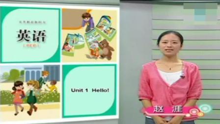 小学三年级补习 小学五年级下册英语书 四年级语文上册