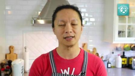 学习蛋糕制作培训班 面包教程 冰淇淋面包