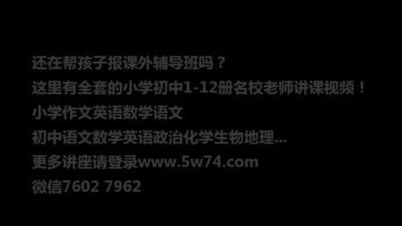 深圳家教网 五年级上册英语测试卷 小学生四年级作文