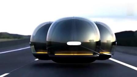 未来汽车长这样, 黑科技带来革命性的改变