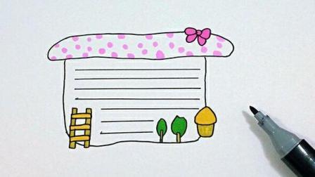 """手抄报""""蘑菇房""""边框, 画法简单看一篇就会, 手抄报边框视频"""