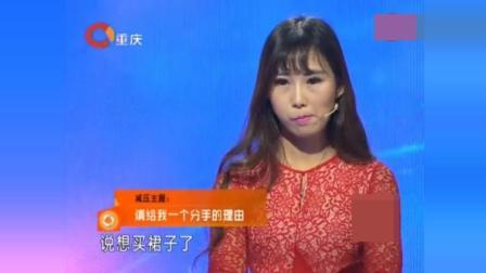 连土豪都玩不起的拜金女, 2周花掉30万, 涂磊: 你可真有钱