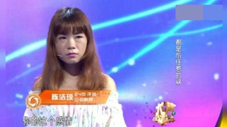渣女太滥情, 和前男友纠缠不清, 涂磊: 你这种女人就是祸水