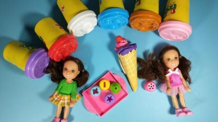 灵犀小乐园之美食小能手 芭比娃娃制作草莓奶油冰淇淋