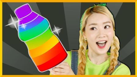 爱丽挑战制作大王优酸乳彩虹冰淇凌