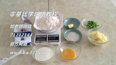 烘焙培训要多少钱 初学烘焙 学烘焙蛋糕培训多少钱