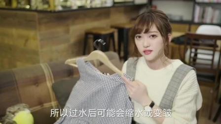 日本时尚博主AYA推荐-优衣库春季新款介绍&穿搭 上篇