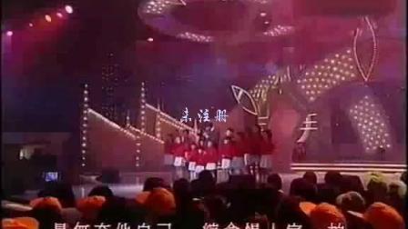 刘德华演唱笨小孩, 幽默诙谐又好听