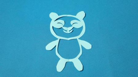 剪纸小课堂: 站立的大熊猫, 儿童喜欢的手工DIY, 动手又动脑