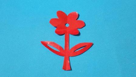 剪纸小课堂: 六瓣花, 儿童喜欢的手工DIY, 动手又动脑