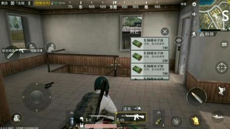 刺激战场: 最实用的BUG, 让你刷无限子弹