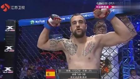 西班牙不败拳手来华遭中国小伙一脚封喉KO还补两拳不死也残废了