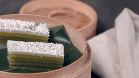 软糯清香的椰汁糕, 吃一口便忘不掉!