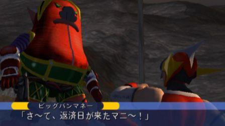 狮子录制 PS2 正义的伙伴 主角被第一个boss必杀技2打败