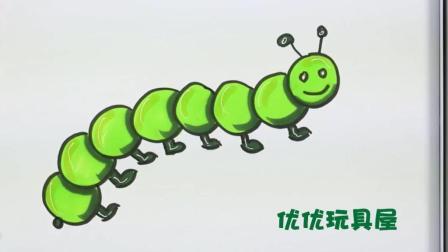 绿色毛毛虫的简笔画, 一起来学习如何画毛毛虫吧