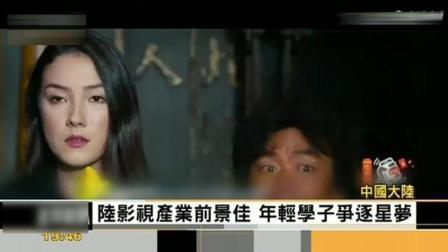 台媒: 大陆电影票房再创新高, 没有人在关注台湾市场