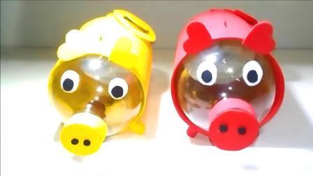 """废物利用DIY, 用废弃的塑料瓶制作""""猪猪""""储蓄罐的方法"""