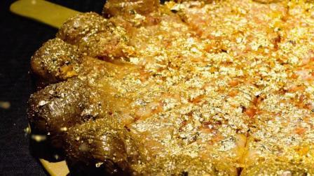 澳餐厅推出黄金披萨! 表面覆盖23K金箔, 土豪气息十足!