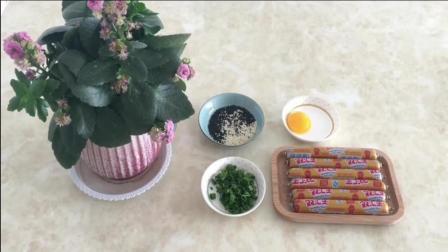 蛋糕烘焙教程_烘焙大师视频免_什么人适合做西点师