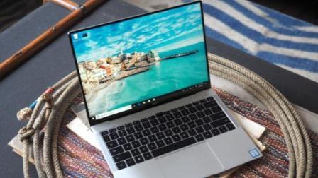 华为MateBook X Pro全面屏笔记本深度评测【完整版】