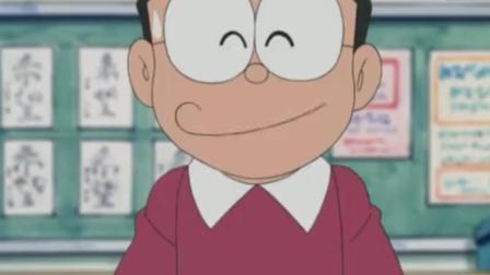 哆啦a梦: 大雄拥有了透视的特异功能, 从此抄作业再也不愁了