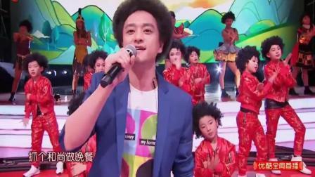 赵英俊演唱《大王叫我来巡山》喜感十足, 满场的爆炸头亮了!