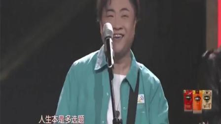 乔杉、范湉湉、瞿颖合力开唱《都选C》, 这是要嗨翻舞台的节奏