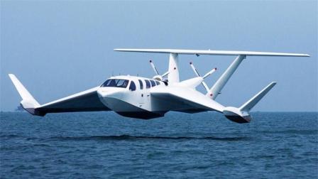 """这架""""飞机""""不需要跑道, 在海面飞行, 你敢坐吗?"""