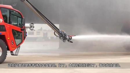 价值1千万的德国消防车, 出水后大开眼界