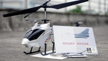 3.21魅族E3邀请函曝光: 要造飞机? 我们有一个大胆的想法