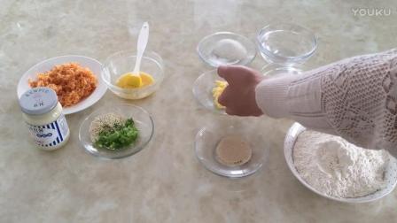 自学烘焙教程 葱香肉松面包卷制作视频教程 烘焙面包做法大全视频教程
