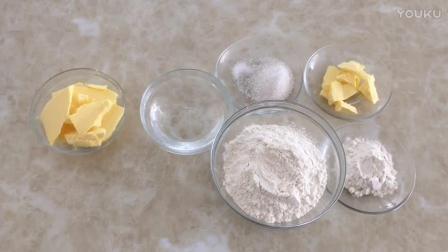 君之烘焙牛奶面包视频教程 酥脆果酱派的制作方法 烘焙面包教程视频教程全集