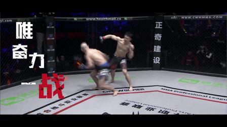 粤战·越勇-精武门广州站宣传片