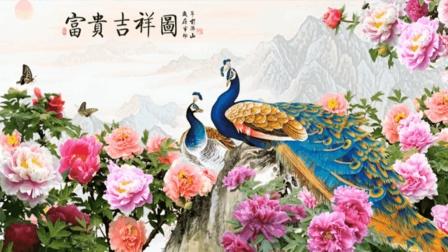 十九送祝福, 福禄寿星, 财运好运全送到;健康快乐, 过个幸福吉祥年