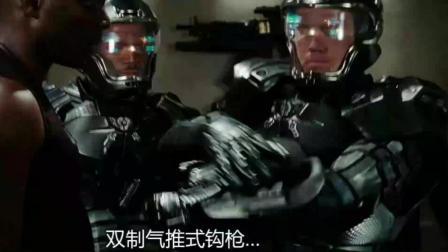 《特种部队_眼镜蛇的崛起》—这套铠甲是钢铁侠赞助的吧