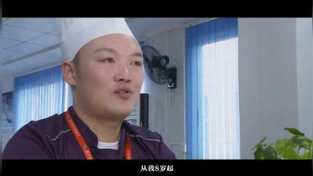 食为先小吃培训学校王超老师成长故事