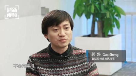 郭盛: 人工智能对30到35岁人群的影响最大