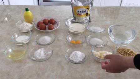 君之烘焙之慕斯蛋糕的做法视频教程 豆乳盒子蛋糕的制作方法i 烘焙教程视频