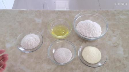 烘焙豆 做法视频教程 蛋白椰丝球的制作方法 烘焙翻糖蛋糕的做法视频教程